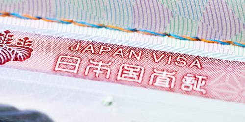 Все что нужно знать для получения визы в Японию