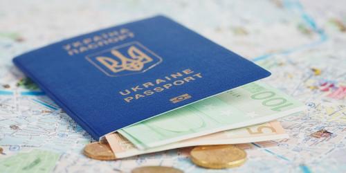 Как подать заявление на получение туристической визы Украины?