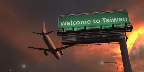 Каковы визовые требования Тайваня?