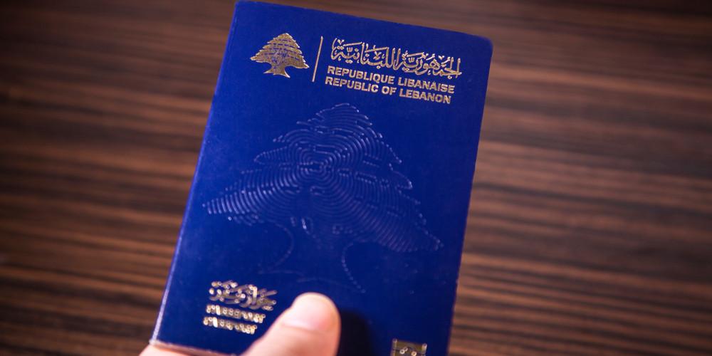 Паспорт гражданина Ливана