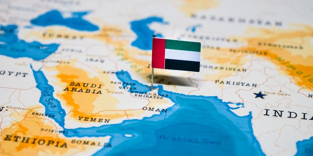 Флаг Объединенных Арабских Эмиратов,