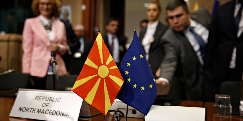 Краткое руководство по визе в Северную Македонию